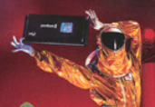 Intel dancing bunny suit ad